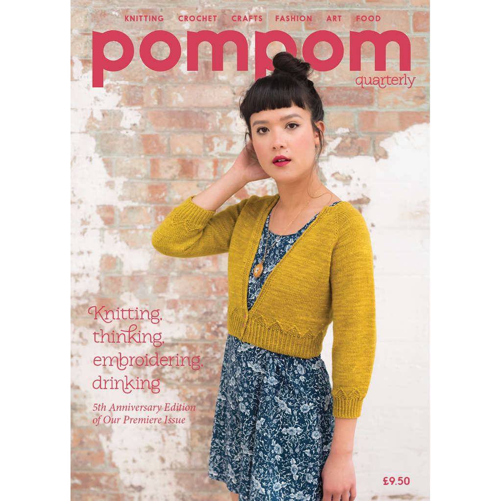 Pom Pom Quarterly, Issue 1, 5th anniversary, Pom Pom Press