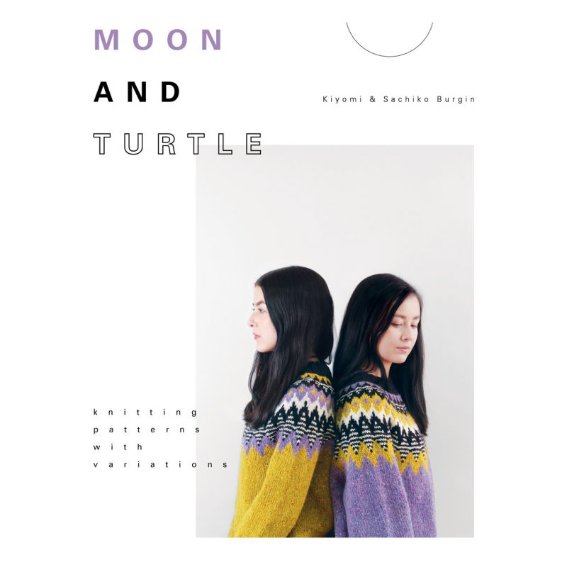 Moon and Turtle, Pom Pom Press, Kiyomi and Sachiko